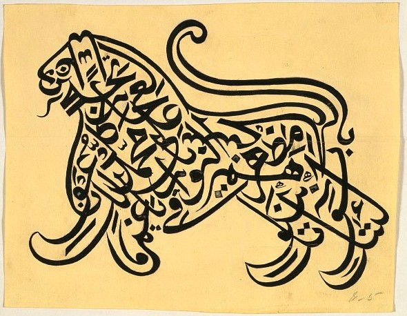 Calligraphic Tiger Pakistan V And A