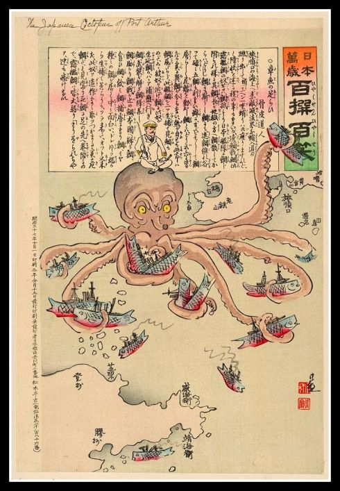 Octopus Japan 1904 Port Arthur
