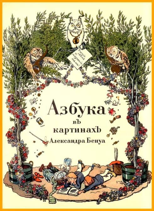 ABC Cover 2