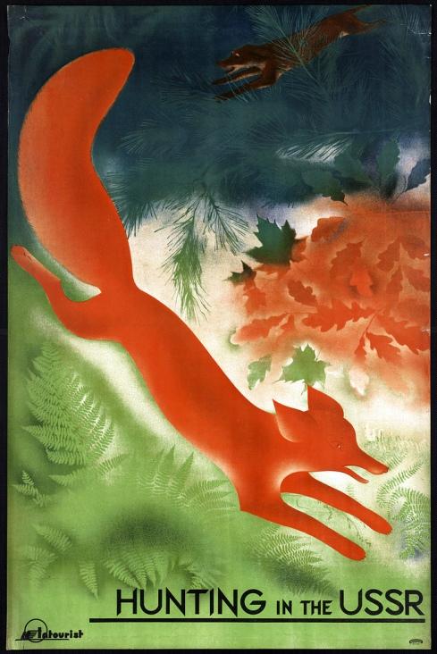 Soviet Hunting Poster BPL