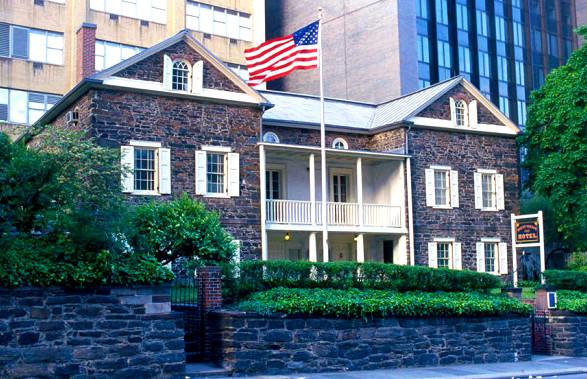 Mount Vernon Hotel Museum