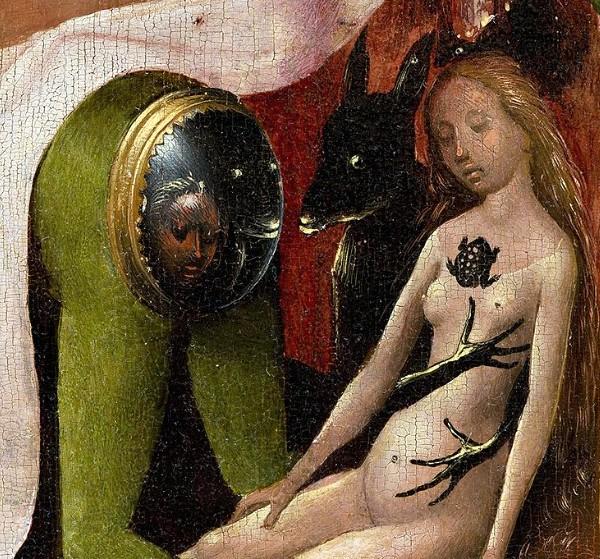 Bosch Mirrorp